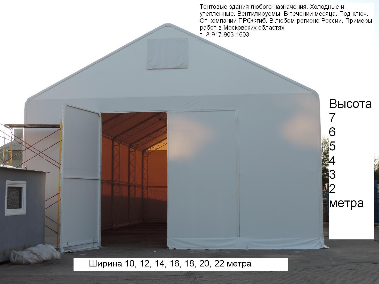 Проект гаража на 1 машину с мансардой